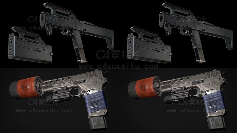C4素材库-手枪C4D模型