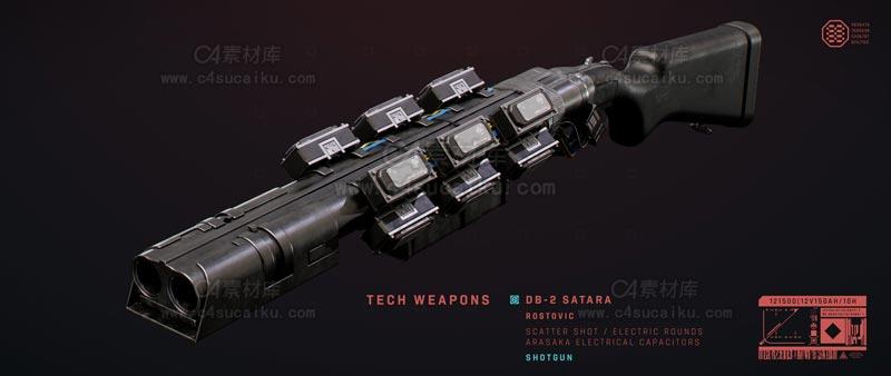C4素材库-科幻电子脉冲手枪C4D模型