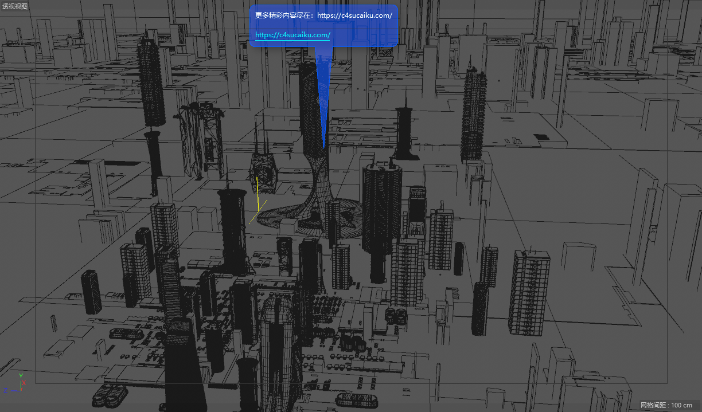 C4素材网-C4D工程-octane赛博朋克/夜景城市工程