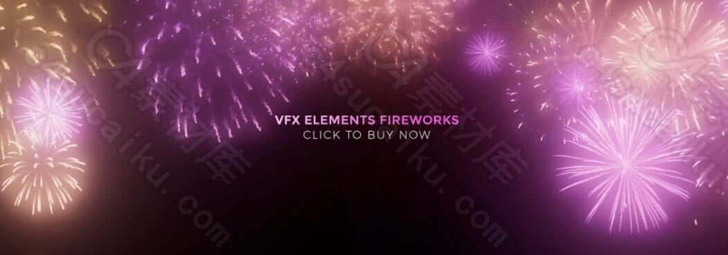 C4素材网-烟花动画VDB素材