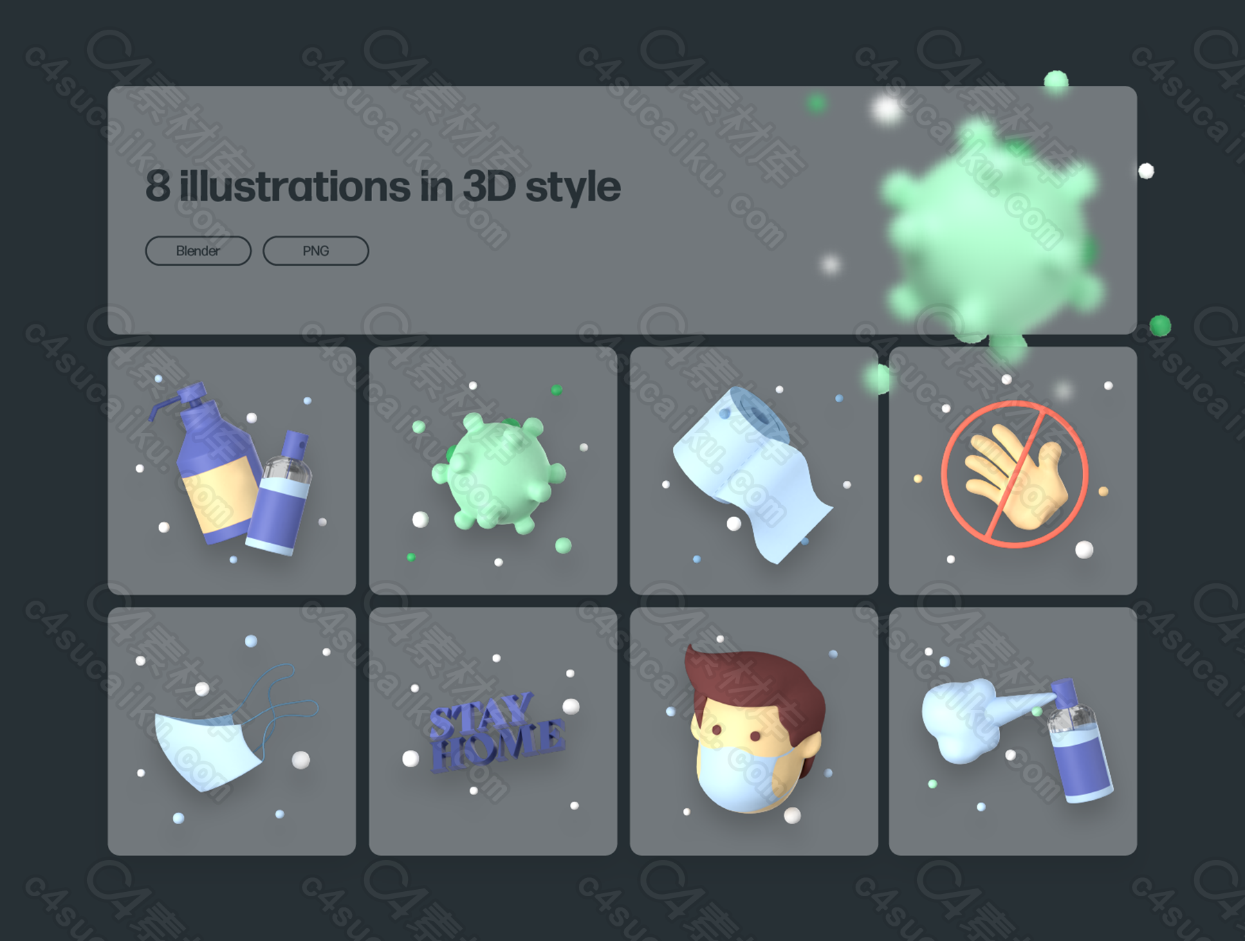 C4素材网-Blender工程-冠状病毒 3D 包